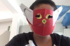 Hairui-mask